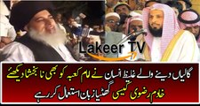 Molvi Khadim Rizvi Criticize And  Insulting Imam e Kaba