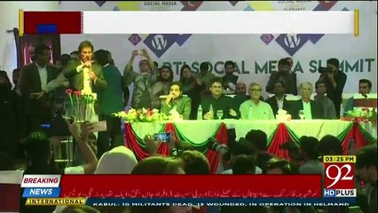 PTI Chairman Imran Khan address to PTI social media convention in Islamabad - 10th March 2018