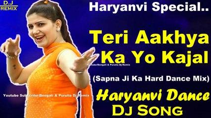 Dj Dance Mix Song