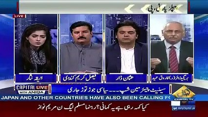 Capital Live with Aniqa - 10th March 2018