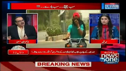 Live With Dr. Shahid Masood - 10th March 2018