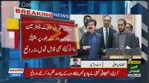 pti aur balochistan ke azad seneter ke mulaqat ki androoni kahani samne agai