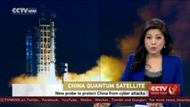 Chinese quantum satellite to protect China from cyber attacks