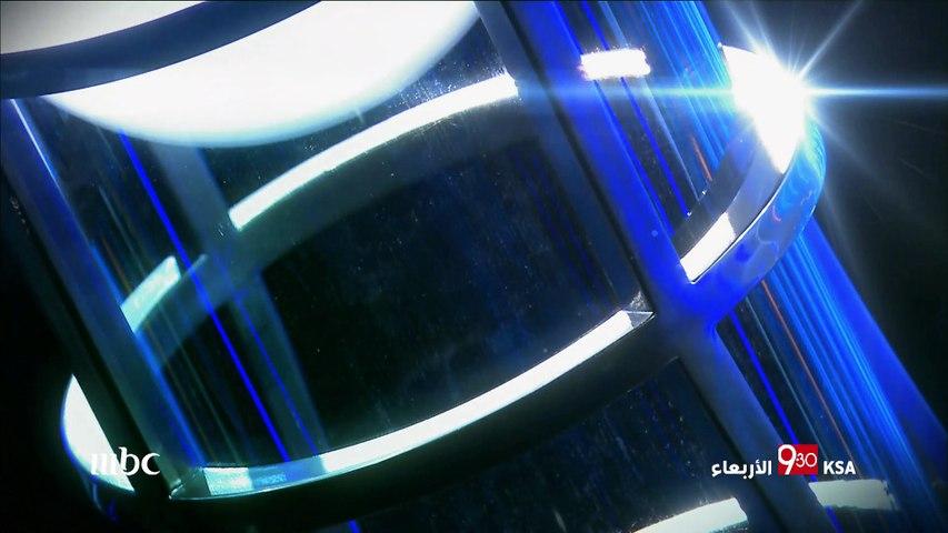MBC The Wall الأربعاء 9:30 مساء بتوقيت السعودية على MBC1