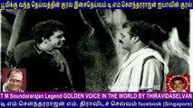 Neelamalai Thirudan  1957   T M Soundararajan Legend GOLDEN VOICE  song  1