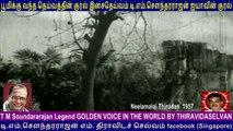 Neelamalai Thirudan  1957   T M Soundararajan Legend GOLDEN VOICE  song  2