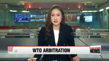 S. Korea to take U.S. 'safeguards' dispute to WTO