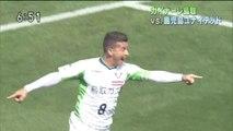 サッカーJ3 ガイナーレ鳥取 vs. 鹿児島ユナイテッド