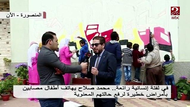 محمد صلاح يهاتف أطفال مصابين بأمراض خطيرة لرفع حالتهم المعنوية