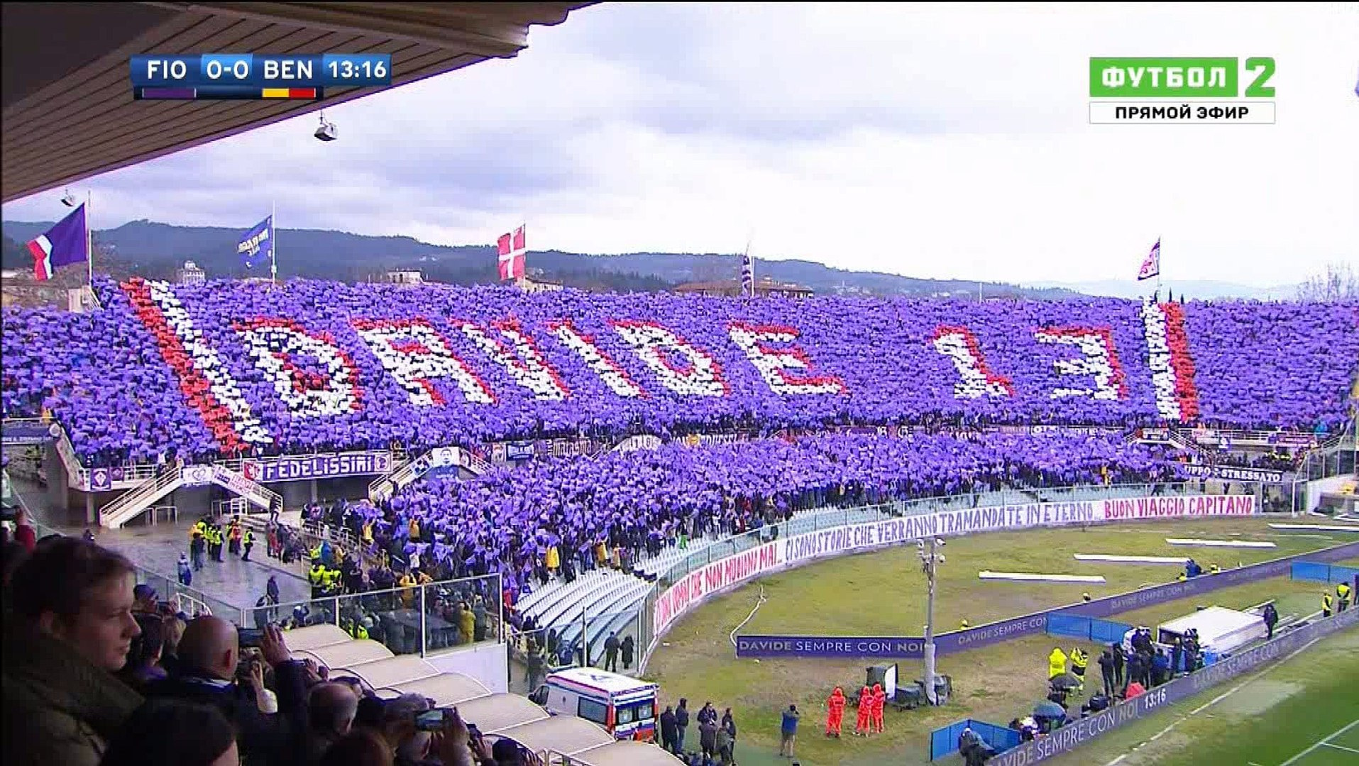 Minute of silence for Davide Astori - Fiorentina vs Benevento 11-03-2018 -  video dailymotion