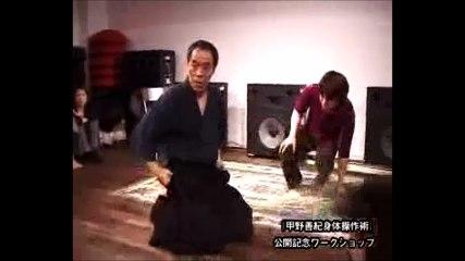 Suwariwaza kono sensei (déplacement)