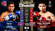 Chan Na, Cambodia, vs Wandek Wor Weerapon, Thai, 10 March 2018, Max Muay Thai