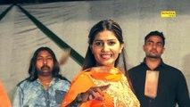 Sapna Super Hit DJ Song 2018 ¦ Sapna Chaudhary, Gagan Haryanvi, Ajay Hooda ¦ Maina Haryanvi