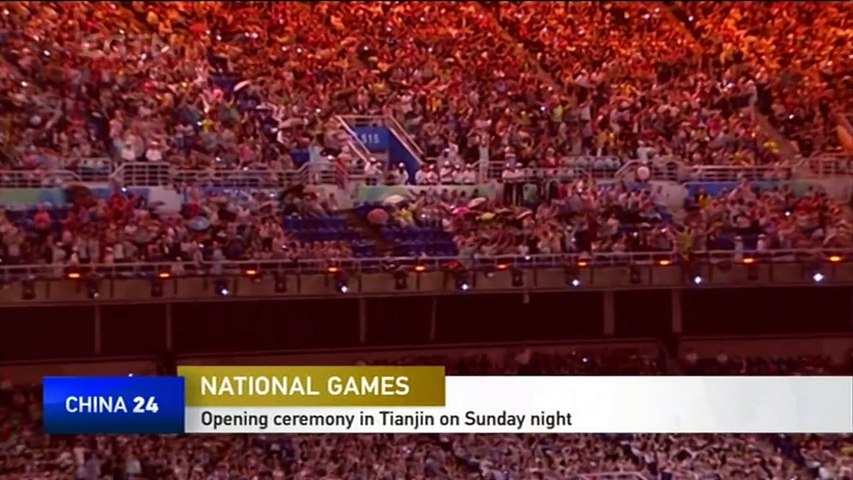 Chinese President Xi Jinping officially opens the 13th Chinese National Games in Tianjin | Godialy.com