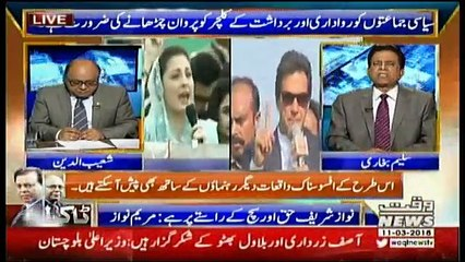 Taakra on Waqt News - 11th March 2018