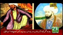 A glance at important events of Mughal ruler Zaheer ud din Babur's life