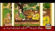 Video shines light on key events of Mughal Emperor Jalal-ud-din Akbar's life