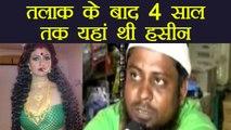 Mohammed Shami की Wife Hasin Jahan 1st Husband से Divorce के बाद यहां रहती थी | वनइंडिया हिंदी