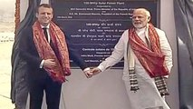 PM Modi & French President Macron Inaugurate UP's Biggest Solar Power Plant In Mirzapur | OneIndia