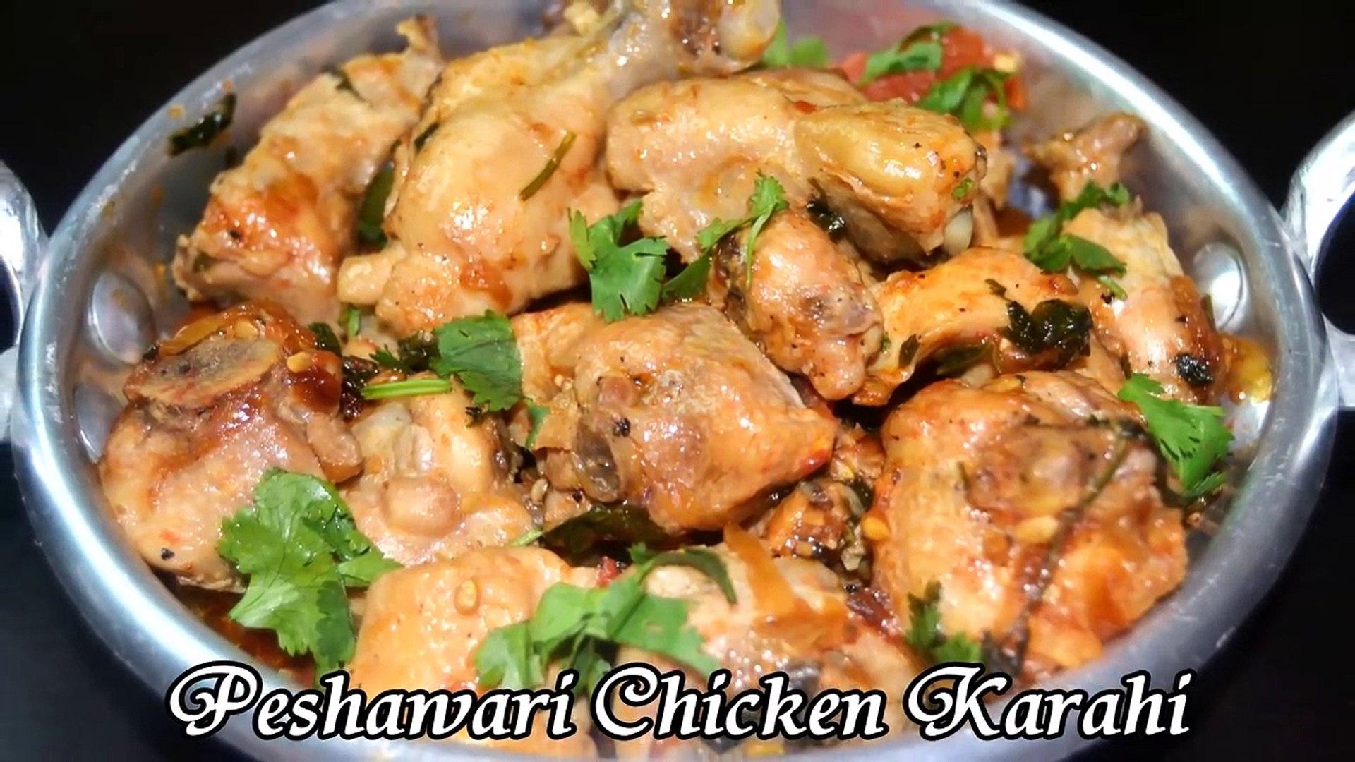 Peshawari Chicken Karahi - Ramadan Recipe