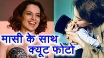 Kangana Ranaut POSES with Nephew Prithviraj Chandel, Rangoli shares the photo ! | FilmiBeat