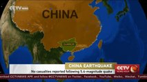 No casualties reported following 5.4-magnitude quake in southern China
