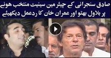 Imran, Bilawal's reaction as Sadiq Sanjrani is elected as Senate Chairman