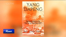 12/13/2017: Remembering Nanjing Massacre: Stories from martyrs and Canadian legislation efforts