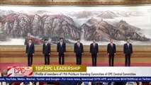 Profile of members of the 19th Political Bureau Standing Committee of CPC Central Committee