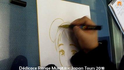 Vidéo de Renji Murata