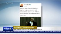 "Iranian FM says Iran ""unmoved"" by US threats"