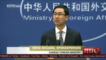 Chinese FM says One-China policy is political foundation for China-US ties