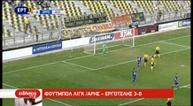 Aris 3-0 Ergotelis - Highlights - 12.03.2018