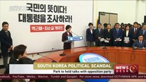 South Korean prosecutors call for former aides as Park scandal widens