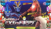 Ultraman Hero and ULTRAMAN GINGA DX RED KING