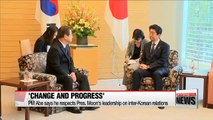 Seoul's special envoy meets with Japanese Prime Minister Abe, Japan seeks 'concrete steps' from Pyongyang