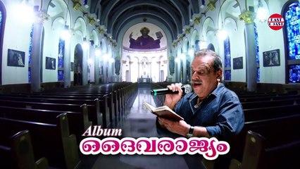 Pathiravin Pathimayakkathil | Daivarajyam | Christian Devotional | Video Song | P Jayachandran