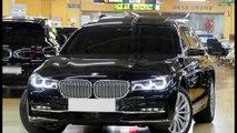 BMW  740Li xDrive G12 бензин BMW 7 series БМВ бенве 7 серия  авто car auto video  بی ایم ڈبلیو 5 سیریز کار کار آٹو ویڈیو  xe hơi xe video tự động ಸರಣಿ ಕಾರು ಕಾರು ಆಟೋ ವಿಡಿಯೋ voiture voiture auto video بي ام دبليو 5 سيارة سلسلة السيارات السيارات الفيديو lub