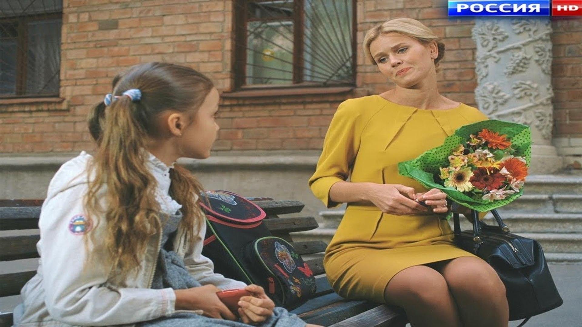 Кинопоказ Фильма привлек всех! ПОЕЗДКА ЗА СЧАСТЬЕМ Русские мелодрамы новинки, фильмы 2018 1080 Melod