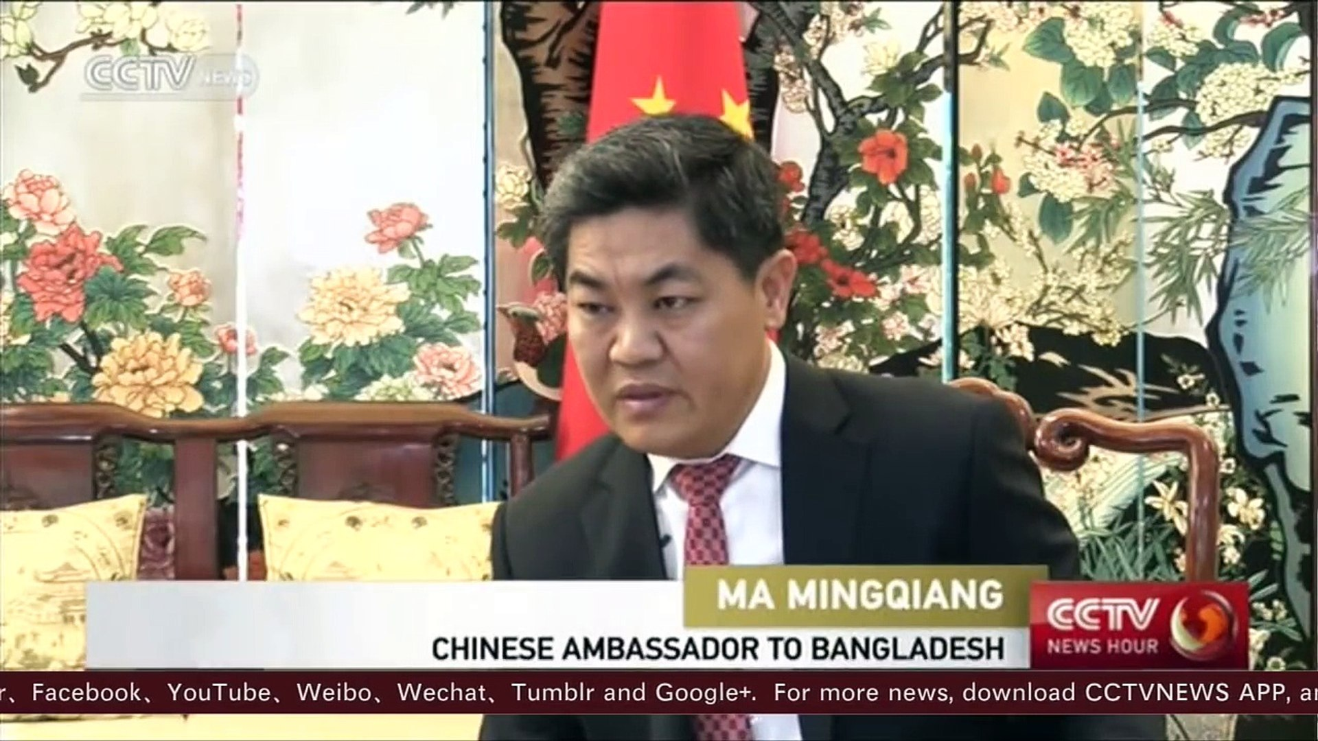 Chinese Ambassador to Bangladesh: Bangladesh to benefit from Belt & Road Initiative