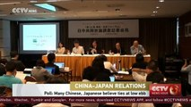 Poll on China-Japan relations: Many Chinese, Japanese believe ties at a low ebb