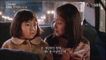 탐정 홍길동 - 사라진 마을 + Phantom Detective, 2016 + 액션