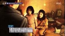 탐정 홍길동 (-(사라진 마을 -Phantom Detective, 2016)-) 액션