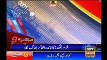 92 News Headlines 09 PM | 13 March 2018