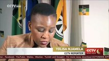 African National Congress's secretary general talks about CPC's role in African countries