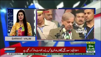 Muqabil - 13th March 2018