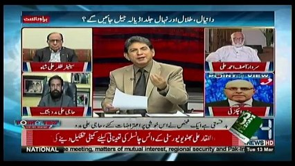 Point of View With Dr. Danish - 13th March  2018