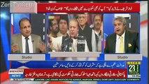 Anjum Aqeel Islamabad Ka Sab Say Bara Fraudiya -Rauf Klasra