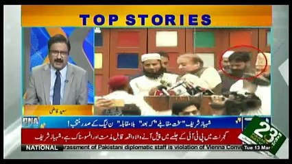 DNA - 13th March 2018