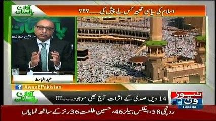 Awaz-e-Pakistan - 13th March 2018
